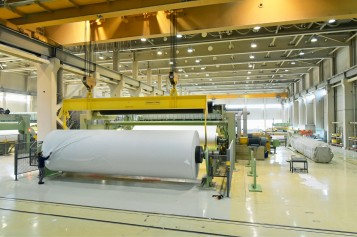 Papermaker